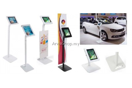 Evertop Cheer Series iPad Kiosk/ Tablet Kiosk - LSF01-B1