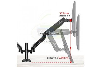 """Kaloc Flexible Spring Loading Arm Stand for Screen 17"""" to 32""""- DS902-BLK"""