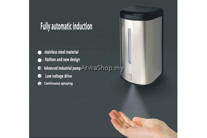 PROMO SET Non-Contact Digital AI Infrared Thermometer WITH Auto Hand Sanitizer
