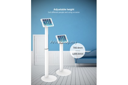 """Universal Anti-Theft Tablet Floor Stand Up To 10.1"""" to 12.9"""" - UTS13-WHT"""
